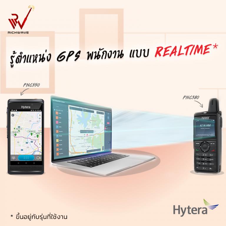 มี GPS